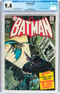 Batman #225 (DC, 1970) CGC NM 9.4 Off-white to white pages