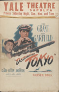 "Movie Posters:War, Destination Tokyo (Warner Brothers, 1943). Window Card (14"" X 22""). Cary Grant, John Garfield, and Robert Hutton star in thi..."