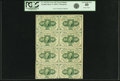 Fr. 1242 10¢ First Issue Block of Eight PCGS Extremely Fine 40