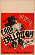 Music Memorabilia:Posters, Cab Calloway Concert Poster (Mills Artists Presents, circa late1930s to early 1940s). Extremely Rare....