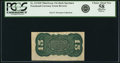 Fractional Currency:Third Issue, Fr. 1272SP 15¢ Third Issue Narrow Margin Back PCGS Choice About New 58 Apparent.. ...