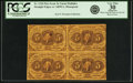 Fr. 1230 5¢ First Issue Block of Four PCGS Very Fine 30 Apparent