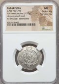 Ancients:Oriental, Ancients: TABARISTAN. Abbasid Governors (ca. 780-793). AR hemidrachm (1.97 gm). NGC MS 4/5 - 4/5....