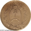 Argentina: , Argentina: Buenos Aires. Pattern Decimo 1822, KM-Pn1, Proof 66Brown NGC, a beautiful example with light violet highlights beneaththe ...