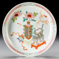 Asian:Chinese, A Chinese Famille Rose Porcelain Saucer, Qing Dynasty, 18thcentury. Marks: Six-character Yongzheng mark in underglaze blue...