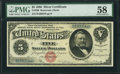 Fr. 260 $5 1886 Silver Certificate PMG Choice About Unc 58