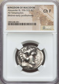 Ancients:Greek, Ancients: MACEDONIAN KINGDOM. Alexander III the Great (336-323 BC).AR tetradrachm. NGC Choice Fine....