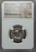 Ancients:Roman Provincial , Ancients: CILICIA. Aegeae. Hadrian (AD 117-138). AR tridrachm (9.97gm). NGC Choice Fine 5/5 - 4/5....