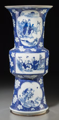 Asian:Chinese, A Chinese Blue and White Porcelain Gu-Form Vase, Qing Dynasty, 19thcentury. 23-3/4 inches high (60.3 cm). The vase with s...