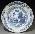 Asian:Chinese, A Chinese Blue and White Porcelain Bowl with Geese Motif, LateMing-early Qing Dynasty. 2-1/2 inches high x 14-3/8 inches di...