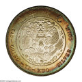 China: , China: Empire. Tai-Ching-Ti-Kuo Dollar ND (1908), KM-Y14, Gem prooflike UNC with fully struck, satiny surfaces. One of the nicest e...