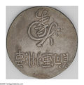 "China:Fengtien, China: Fukien. Ration Silver Dollar ND (ca. 1844), Kann-5, Four characters across meaning, "" Changchow Commissiariat,"" with signatu..."