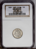 China:Kwangtung, China: Kwangtung. Proof 10 Cents ND (1889), KM-Y195, Kann-19, Proof 66 NGC with superb toning. A rare and wonderfully attractive ex...