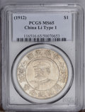 China: , China: Republic. Li. Yuan-hung Dollar ND (1912), KM-Y320, MS65 PCGS. Sharply struck and brilliant with light golden toning. An exce...
