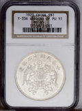 China: , China: Republic. Pu Yi Wedding Dollar Year 12 (1923), KM-Y336, MS65 NGC. Fully brilliant with satin surfaces. One of the nicest exa...