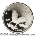 China: , China: People's Republic. Platinum 100 Yuan Unicorn 1996, KM-Y956a, Gem Proof in the original case without certificate....