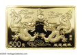 China: , China: People's Republic. Rectangular Gold 500 Yuan 2000, Year of the Dragon, KM-Y1027, Gem Proof in the original case with certifi...