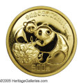 China: , China: People's Republic. Gold Panda 5 Oz. 500 Yuan 1987, KM-Y147, Gem Proof in the original case with certificate....