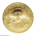 China: , China: Li Hung Chang Medal 1896, commemorating his visit to the German Mint in Berlin, prooflike UNC and fully brilliant. By far th...
