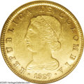Colombia: , Colombia: Republica de Colombia. Gold 8 Escudos 1829-RS Bogota,KM82.1, MS61 NGC, a lustrous example with bold and evenly struckdetai...