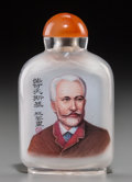 Asian:Chinese, A Chinese Inside-Painted Glass Snuff Bottle: Pyotr IlyichTchaikovsky. 3-1/2 inches high (8.9 cm). ...