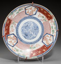Asian:Japanese, A Japanese Imari Partial Gilt Porcelain Charger, Meiji Period, circa 1868-1912. Marks: Four-character Fuki Choshun mark. 18 ...