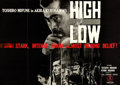 "Movie Posters:Foreign, High and Low (Toho, 1963). Japanese Export B1 (28.75"" X 40.5"")....."