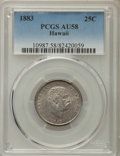 Coins of Hawaii , 1883 25C Hawaii Quarter AU58 PCGS. PCGS Population: (149/1284). NGCCensus: (118/949). Mintage 242,600. ...
