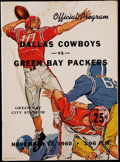 Football Collectibles:Publications, 1960 Program from 1st Game Between Green Bay Packers and Dallas Cowboys. ...
