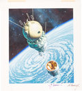 "Explorers:Space Exploration, Alexei Leonov and Andrei Sokolov Original 1986 Painting ""YuriGagarin's Epic Space Flight"". ..."