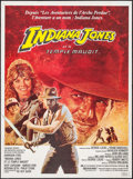 """Movie Posters:Adventure, Indiana Jones and the Temple of Doom (CinePoster, 1984). CommercialFrench Petite (15.75"""" X 21""""). Adventure.. ..."""