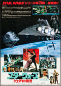 "Movie Posters:Science Fiction, Return of the Jedi (20th Century Fox, 1983). Japanese B2 (20.25"" X28.5"") Collage Style. Science Fiction.. ..."