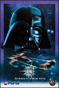 """Movie Posters:Science Fiction, The Star Wars Trilogy (Pepsi, 1997). Promotional Posters (3) (24"""" X36""""). Science Fiction.. ... (Total: 3 Items)"""