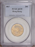 Hong Kong: , Hong Kong: Victoria 20 Cents 1867, KM7, AU55 PCGS. Lustrous with light abrasions and a touch of light golden toning....