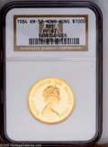 Hong Kong: , Hong Kong: Elizabeth II gold $1000 1984, KM52, Year of the Rat, Proof 67 NGC. The first year of the reduced Proof mintage....