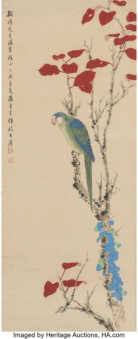 Sun Yunsheng (Chinese, 1918-2000) Parrot, 1967 Hanging scroll, ink and color on paper 70 x 18-1/2 inches (177.8 x 47....