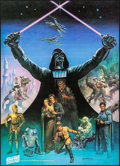 "Movie Posters:Science Fiction, The Empire Strikes Back (20th Century Fox, 1980). Premium Poster(24"" X 33""). Science Fiction.. ..."