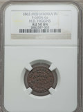Civil War Merchants, 1863 Showerman & Bro. Token, Ypsilanti, Michigan, --Environmental Damage -- NGC Details. XF. F-960B-2A. This lot alsoincl... (Total: 2 coins)