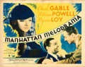 "Movie Posters:Crime, Manhattan Melodrama (MGM, 1934). Half Sheet (22"" X 28"").. ..."