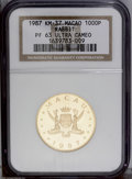 Macao: , Macao: Portuguese Colonial gold 1000 Patacas 1987, KM37, Fr-10,Proof 63 Ultra Cameo NGC, Year of the Rabbit....