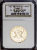 Macao: , Macao: Portuguese Colonial gold 1000 Patacas 1989, KM45, Fr-15,Proof 66 Ultra Cameo NGC, Year of the Snake....