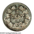 Mexico: , Mexico: Maximilian 5 Centavos 1864M, KM385.1, UNC, a beautifullittle coin with sharp details, full blazing mint luster andattracti...