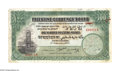 World Paper Money: , Palestine: British Administration 100 Palestine Pounds 1 September1927, Pick 11a, F-VF, minor graffiti in the margins, the left upper...