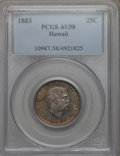 Coins of Hawaii , 1883 25C Hawaii Quarter AU58 PCGS. PCGS Population: (149/1283). NGCCensus: (118/949). Mintage 242,600. ...