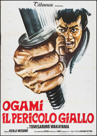"""Lone Wolf and Cub: Baby Cart at the River Styx (Titanus, 1974). Italian 2 - Fogli (39.25"""" X 55""""). Foreign"""