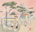 Works on Paper, Millard Sheets (American, 1907-1989). Kamakura, Japan, 1958. Watercolor and ink on board. 9-1/4 x 10-3/8 inches (23.5 x ...