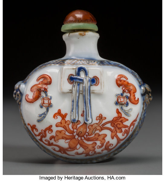 A Chinese Molded Porcelain Pouch-Form Snuff Bottle