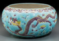 Asian:Chinese, A Chinese Porcelain Dragon Alms Bowl, Qing Dynasty, 19thcentury. 4-3/8 inches high x 8 inches wide (11.1 x 20.3...