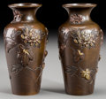 Asian:Chinese, A Small Pair of Miyabe Atsuyoshi Japanese Partial Gilt andPatinated Bronze Vases, Meiji Period, late 19th century. 4-7/8in... (Total: 2 Items)