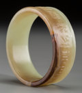 Asian:Chinese, A Chinese Yellow Jade Inscribed Bangle, Late Ming-Early QingDynasty. 0-3/4 inches high x 2-3/8 inches diameter (1.9 x 6.0 c...